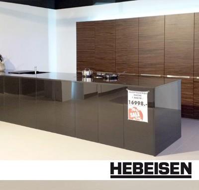 Designer küchen abverkauf  Küchenabverkauf, Küchenangebote, Musterküchen Angebote ...